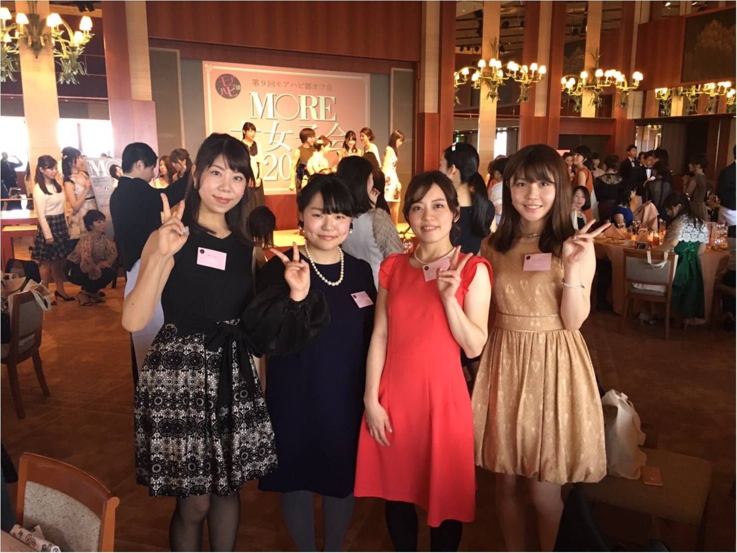 【MORE大女子会】ブログアワード新人賞いただきました♡♡♡_6