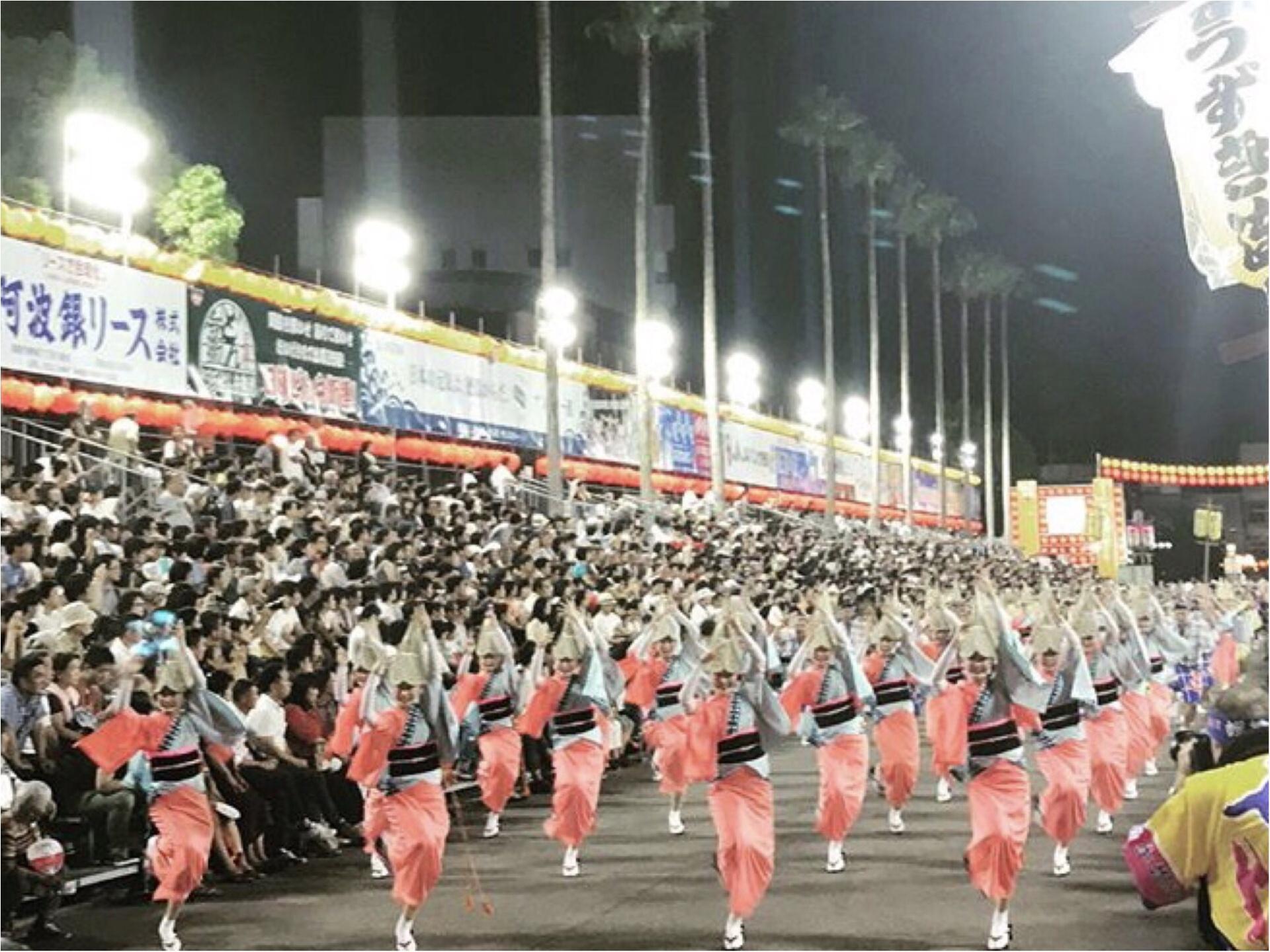 徳島の夏の風物詩!【阿波おどり】に行ってきました♡今年は総踊り復活!_3