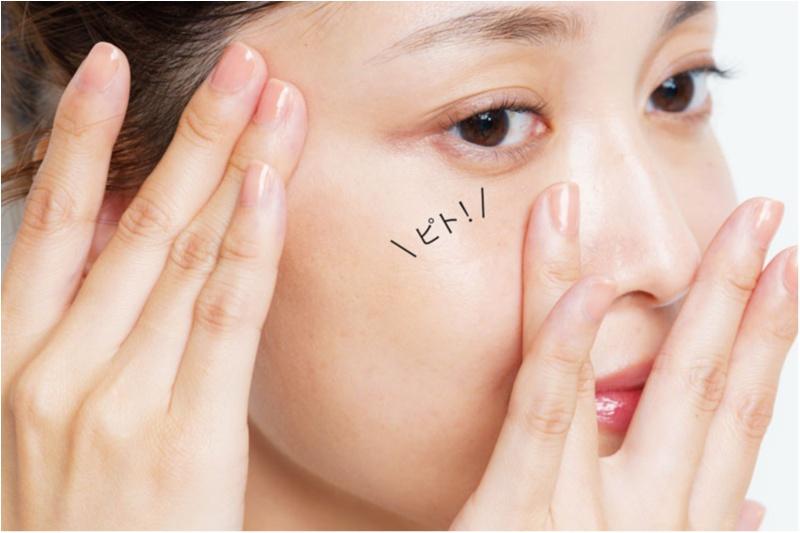 世界一わかりやすい「コンシーラー」特集 | #OVER25のぼり坂美容 | (ほおの毛穴、ニキビ、小鼻の赤み、シミ、目の下のくま)13