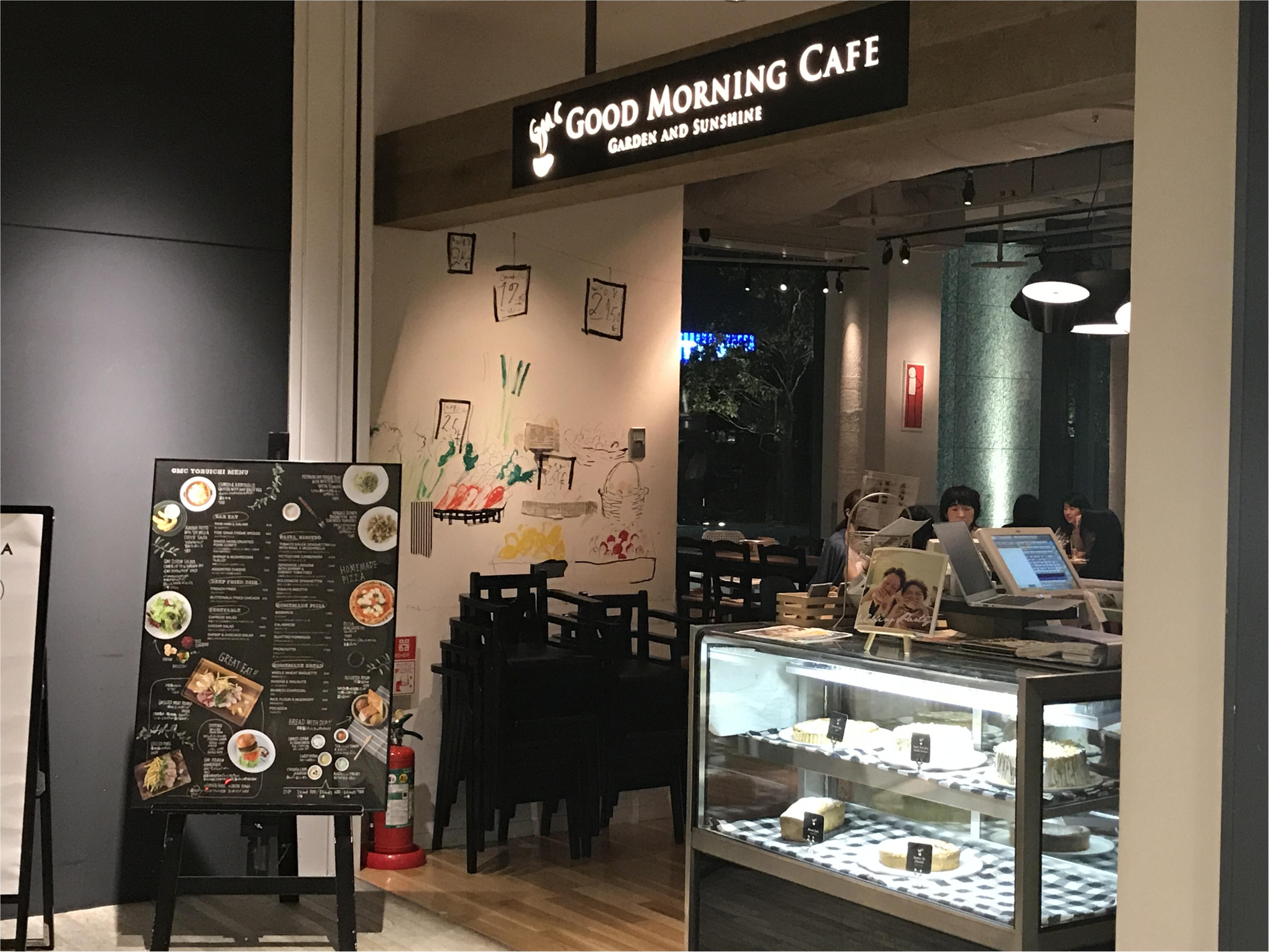 【品川シーズンテラス】「Good Morning Cafe」あの人気番組のロケ地が目の前です!_1