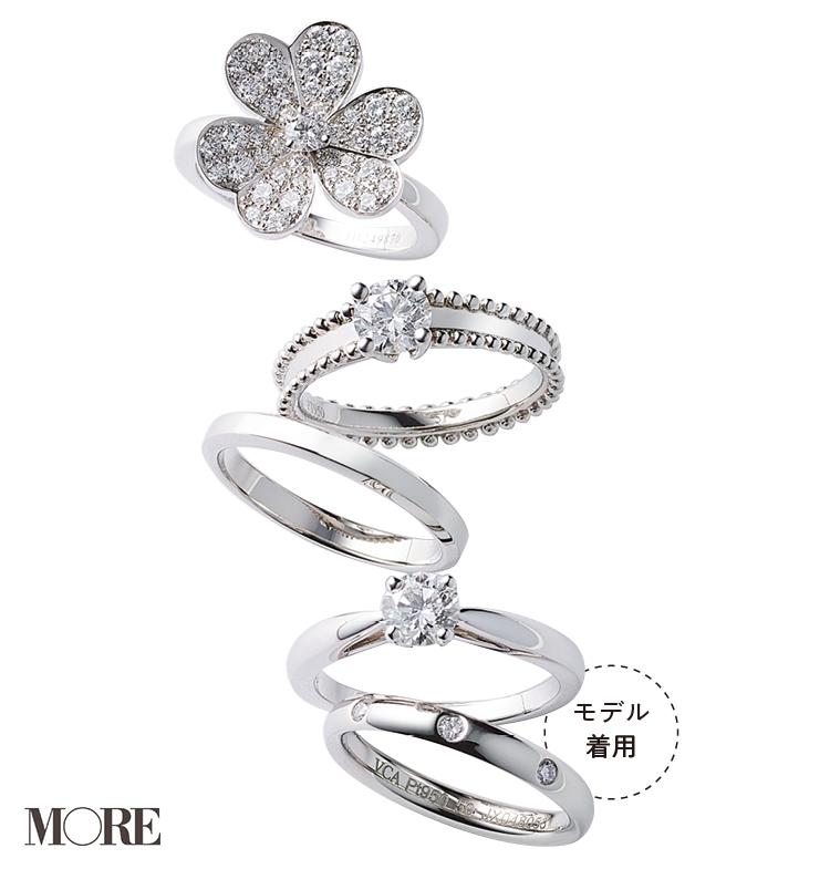 #前撮りにも使いたいヴァンクリの結婚指輪