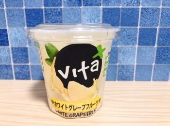 《コンビニで買える!》Vita+のホワイトグレープが美味しすぎる♡