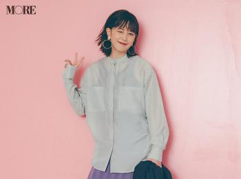 本田 翼も可愛くトライ☆ シャツ+スカートの「愛されシンプル」流ワンツーコーデ術!
