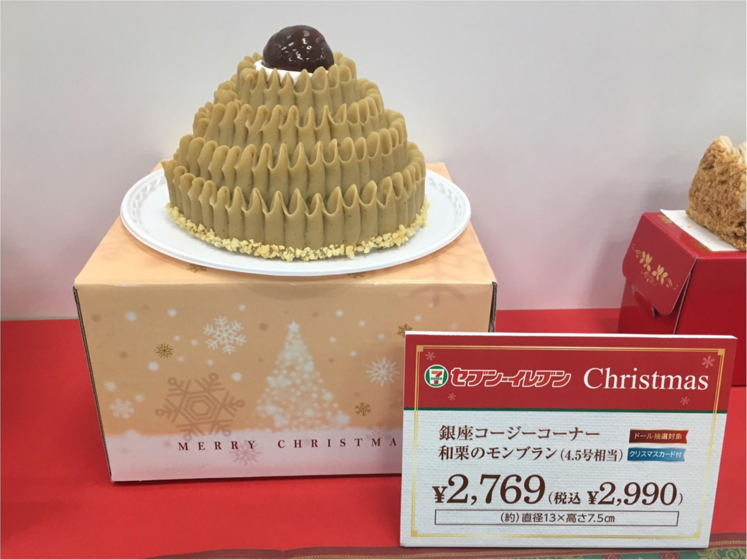 【セブンイレブン】いよいよクリスマス!ケーキどうする?試食会レポート_6