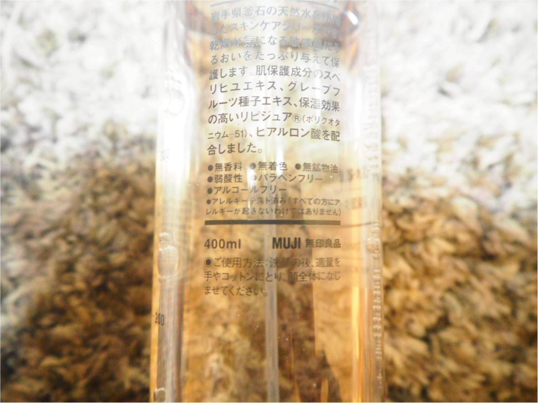 《超簡単》美容大国♡韓国で流行りの【7スキン法】を取り入れました!_2