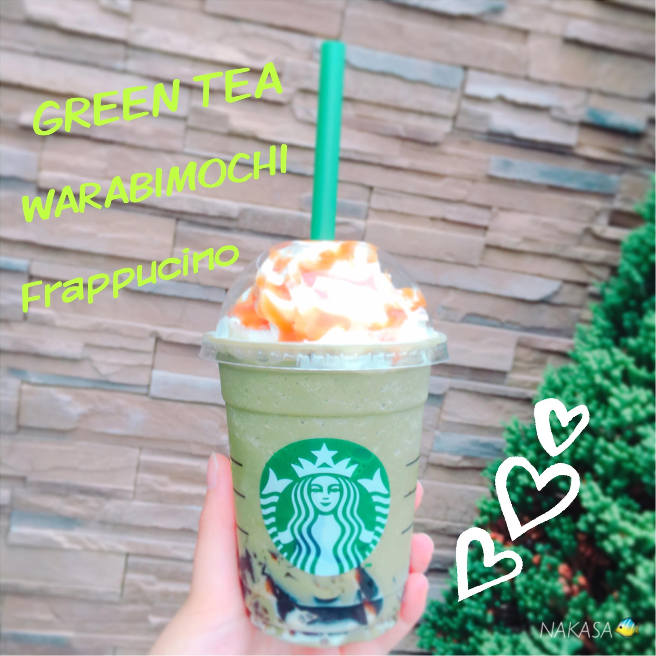 ▷スタバ【COFFEE JELLY 】カスタム編♡噂のあれは他と一味違うカスタム紹介中_4