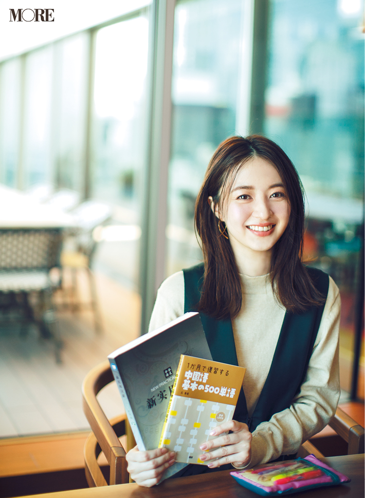 モアモデル逢沢りなの中国語留学体験記! 「仕事を休んでも海外留学してよかった理由」とは?_2