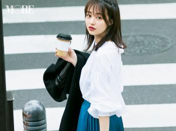 【今日のコーデ】きれい色のプリーツスカートがあればいつもの通勤スタイルがぐっと美人に!