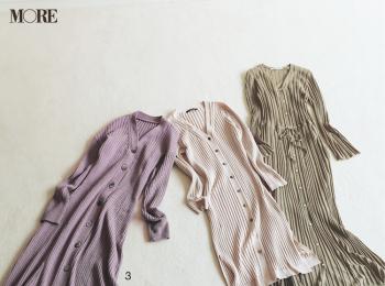 ロングカーディガンで「スタイルUP見え」が目指せる、4つの着こなし術を伝授!PhotoGallery