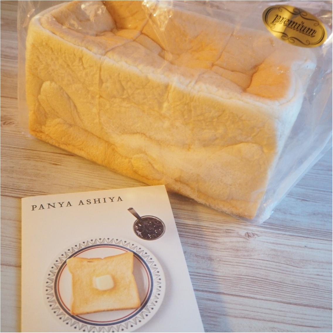 そのまま食べても美味しい♡こだわりの無添加食パン【PANYA ASHIYA TOKYO】_1