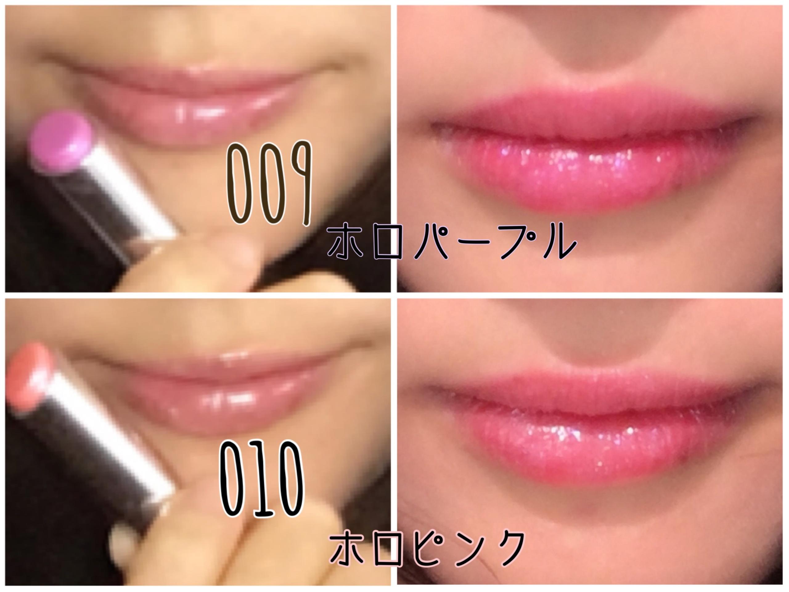 【Dior(ディオール)】ギラギララメリップ「グリッターグロウ」が気になります!_10