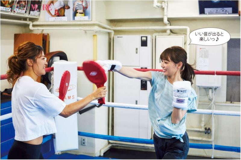 約半年のトレーニングで、だーりおが変わった4つのこと!【#モアチャレ 内田理央の「キックボクシング」チャレンジ!】_3_2
