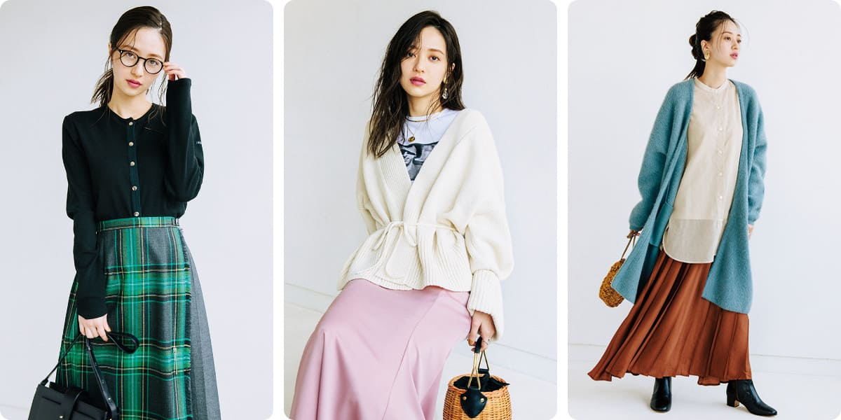 カーディガンコーデ【2020春】特集 - おしゃれにカーデを着こなすための最旬レディースファッションまとめ_1