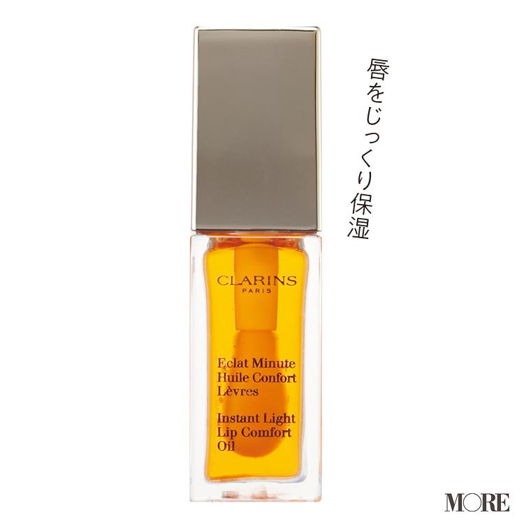 宇垣美里さんの美の秘密、公開♡ ふっくら美肌のカギは『クレ・ド・ポー・ボーテ』のオイル美容液。『オバジ』『クラランス』も_4