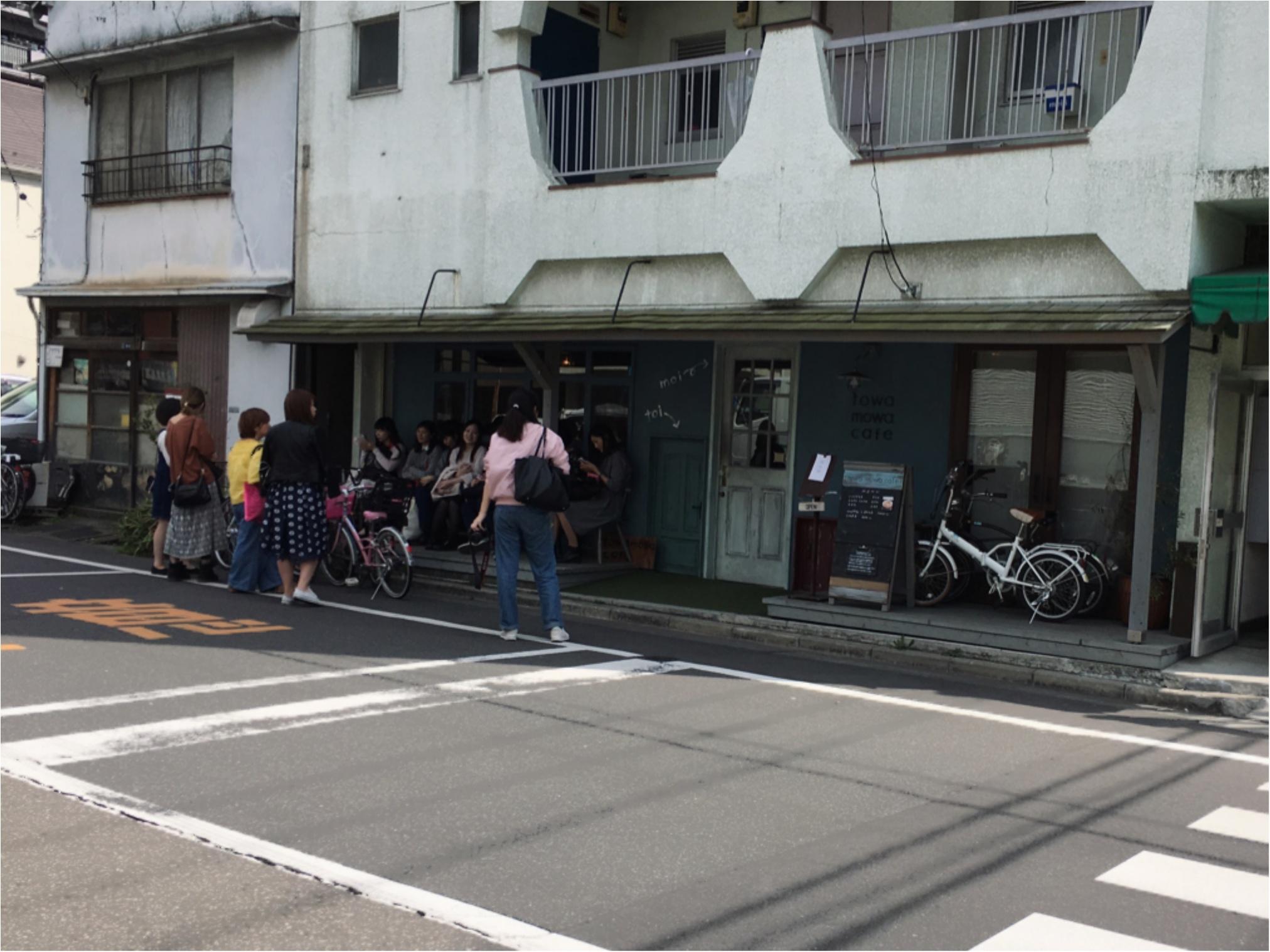 錦糸町★みそさんぽ-のどかな住宅街にひっそりと佇むおしゃれカフェ♡♡_1