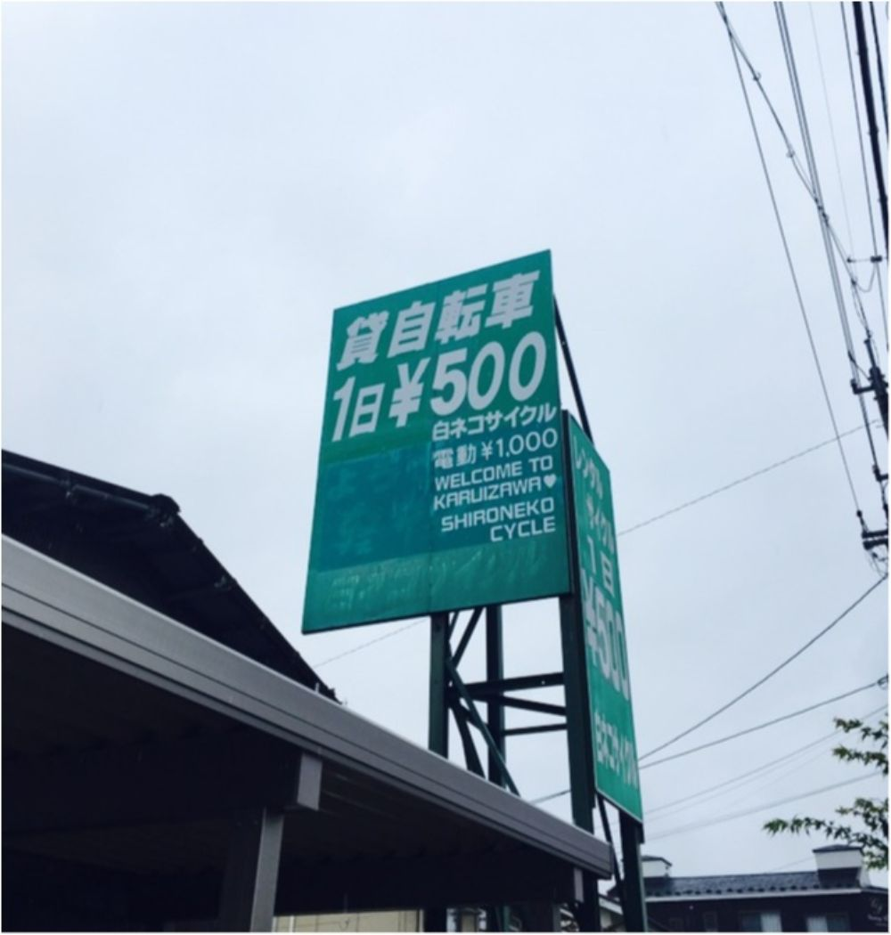 軽井沢女子旅特集 - 日帰り旅行も! 自然を満喫できるモデルコースやおすすめグルメ、人気の星野リゾートまとめ_31