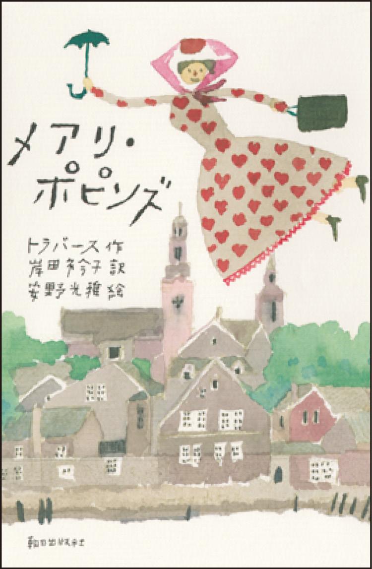 小さな物語を愛する作家・吉田篤弘さんから届けられた、贈り物のような一冊。『月とコーヒー』【オススメ☆BOOK】_4