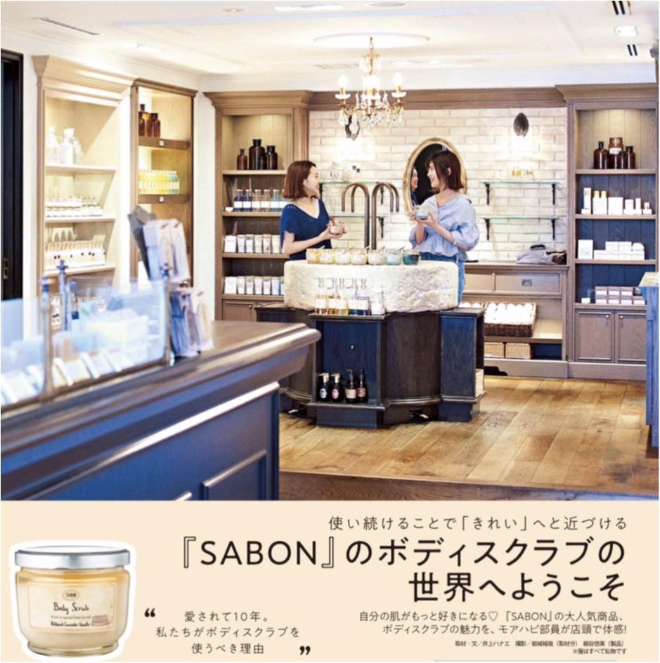 購入必須!MORE8月号発売✩安室奈美恵さん表紙♡今月は3つ記事に載せていただいてます¨̮_2