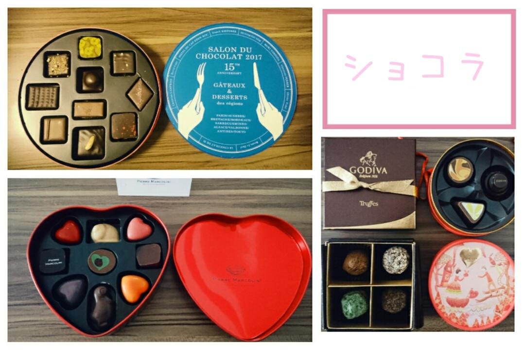バレンタインまであと4日!私の定番ショコラと気になったショコラ、そしてこの時期だけのアイスワイン♡♡♡_4