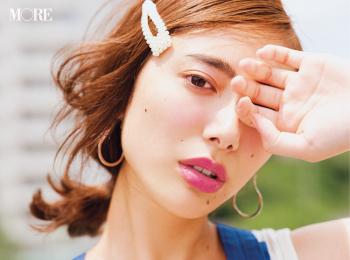 土屋巴瑞季presents 夏のイベント別 おでかけリップ♡ Photo Gallery