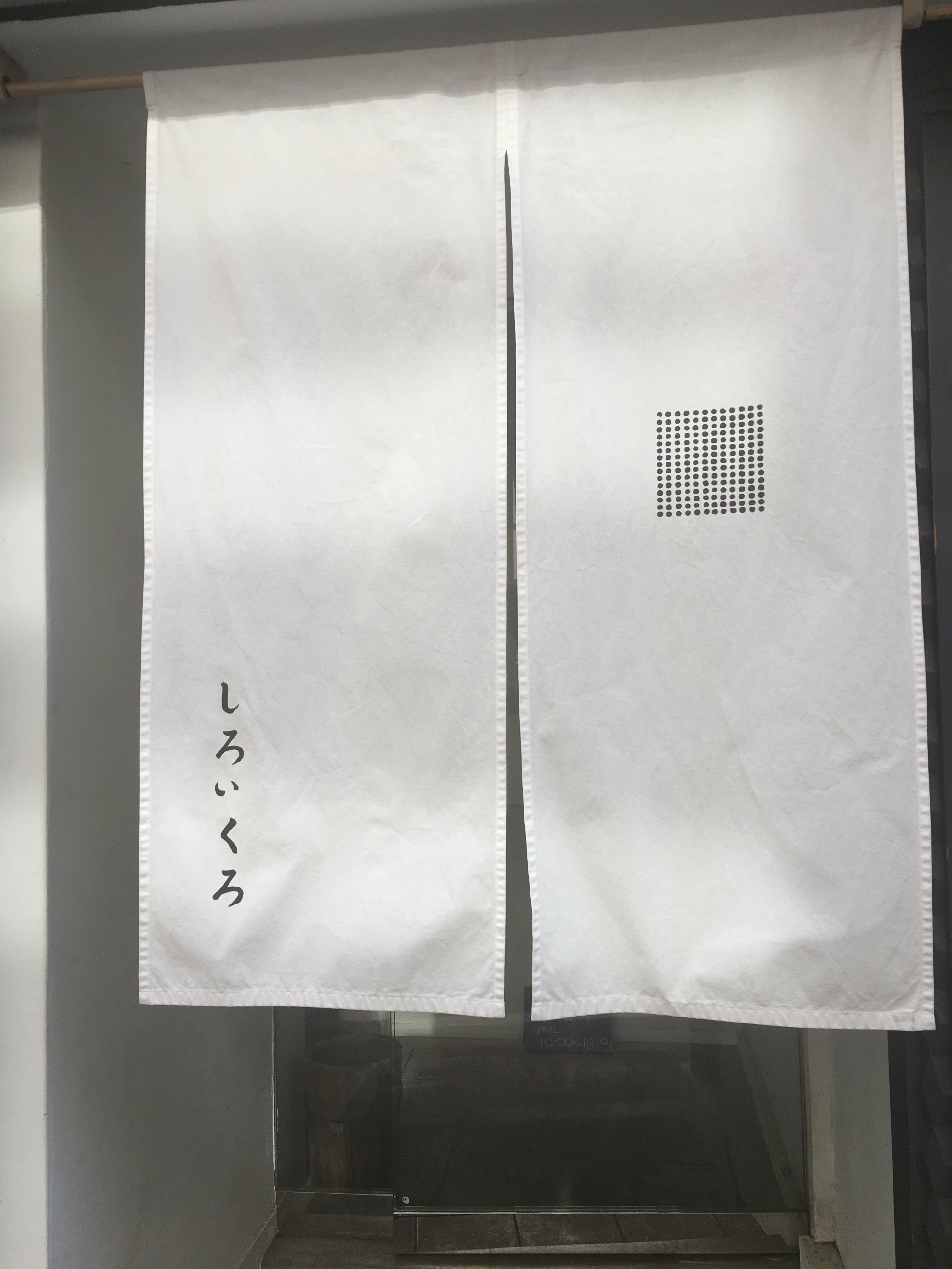 麻布十番で異才放つ和菓子カフェ【しろいくろ】でほっこり豆大福を_2