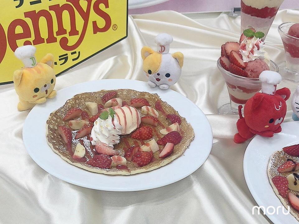 デニーズ伝説の苺デザート限定パフェが贅沢すぎる♡_7