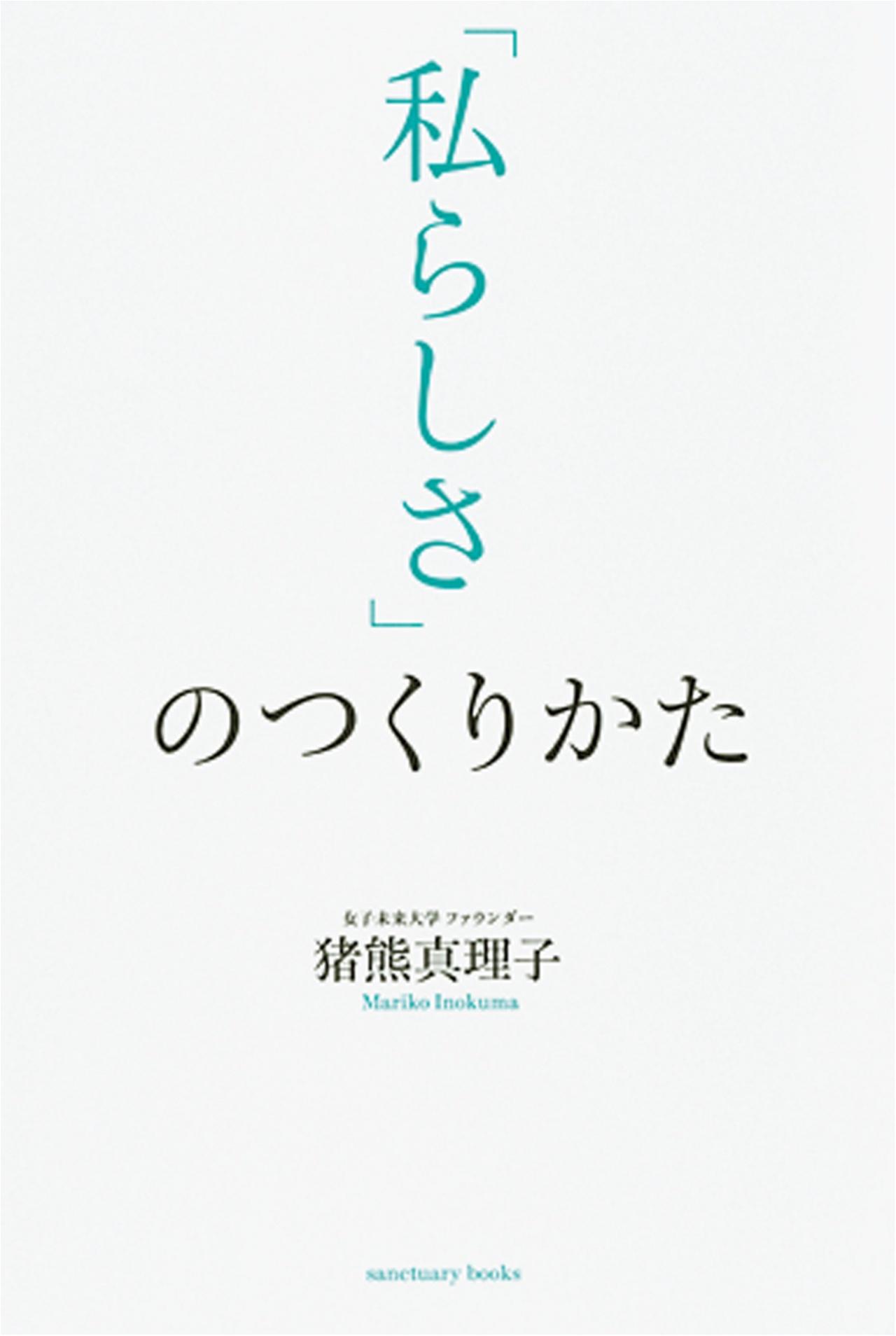 宮下奈都の「本屋大賞」受賞後、第1作『静かな雨』ほか、今月のオススメ★BOOK_2