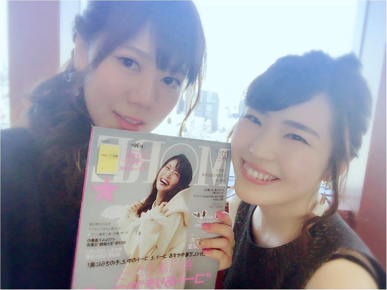 【MORE大女子会】読めばあなたもキラキラ!?♡パークハイアット東京で夢のよな素敵時間レポート!_10