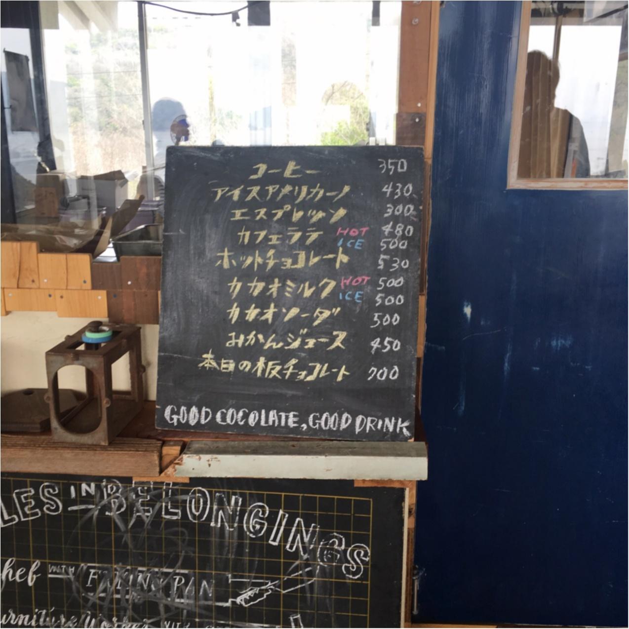【広島・尾道】こんなチョコレートはじめて♪ カカオ豆と砂糖のみで作られる新鮮チョコレートはいかが? ♡_4