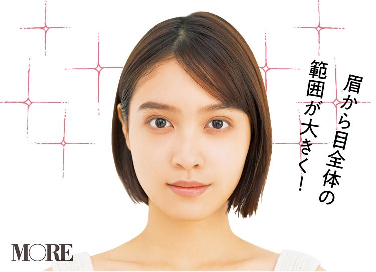 """眉でチークで """"メリハリ小顔""""♡ 今すぐできる「小顔メイクの裏技」教えます!_4_6"""