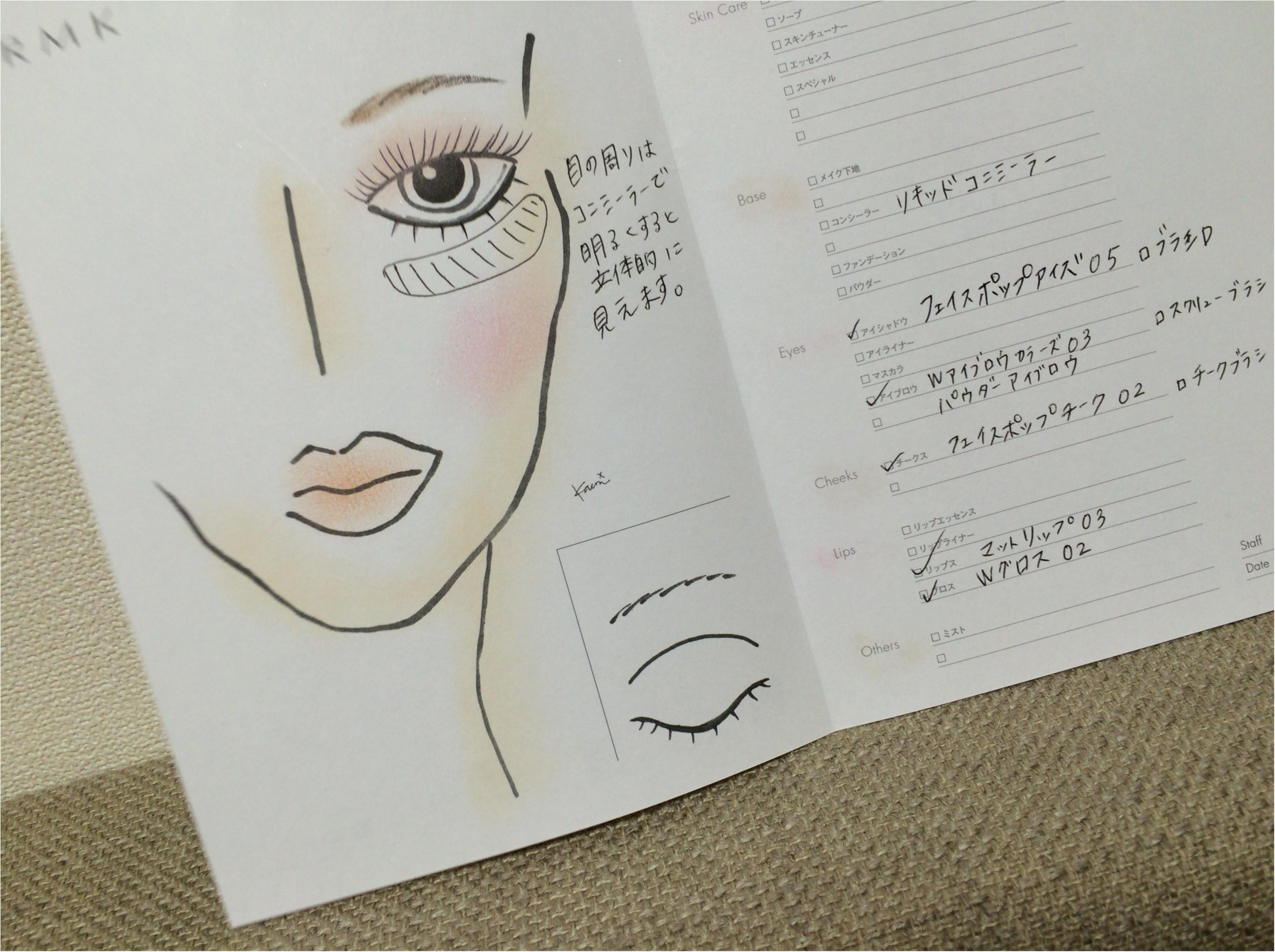 【RMK春夏】「ピンク×ベージュ」イベントのメイク体験レポ!around27に似合う、新生《大人ピンク》顔とは??_11