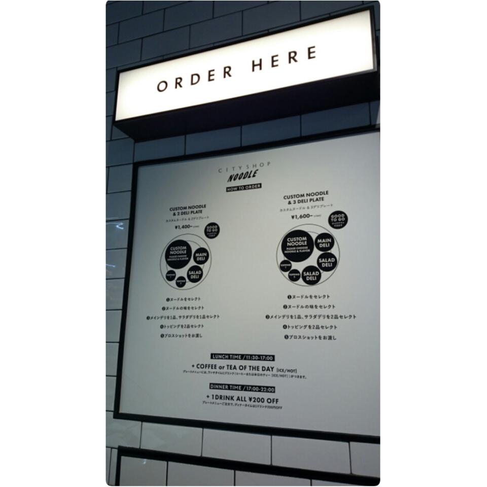 【こんなオシャレ麺みたことない!?】モダンヌードルショップ「CITYSHOP NOODLE」♡_2