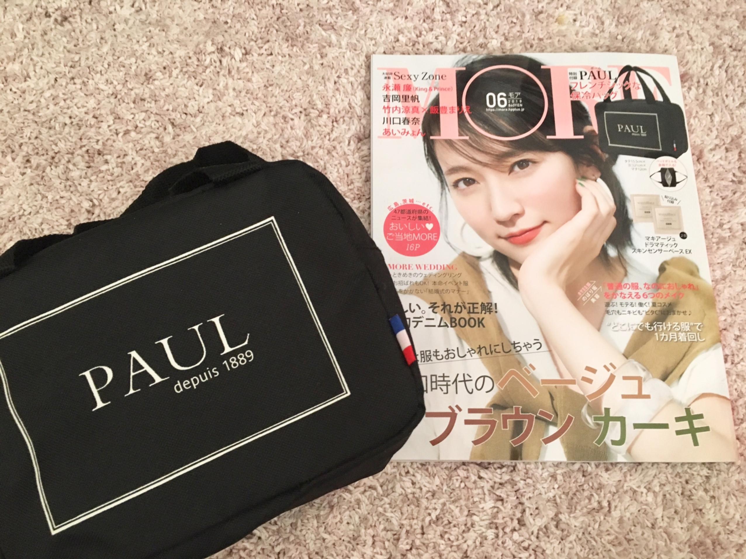 MORE付録保冷バッグか話題『PAUL(ポール)』のパン、オススメ3選❤︎_1