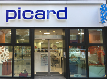 サクサククロワッサンがおいしい♡おしゃれな冷凍食品店『picard(ピカール)』