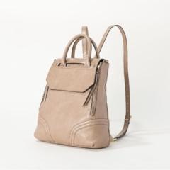 【応募終了】【プレゼント】『サザビー』の春おしゃれにぴったりの3WAYバッグを3名様に!