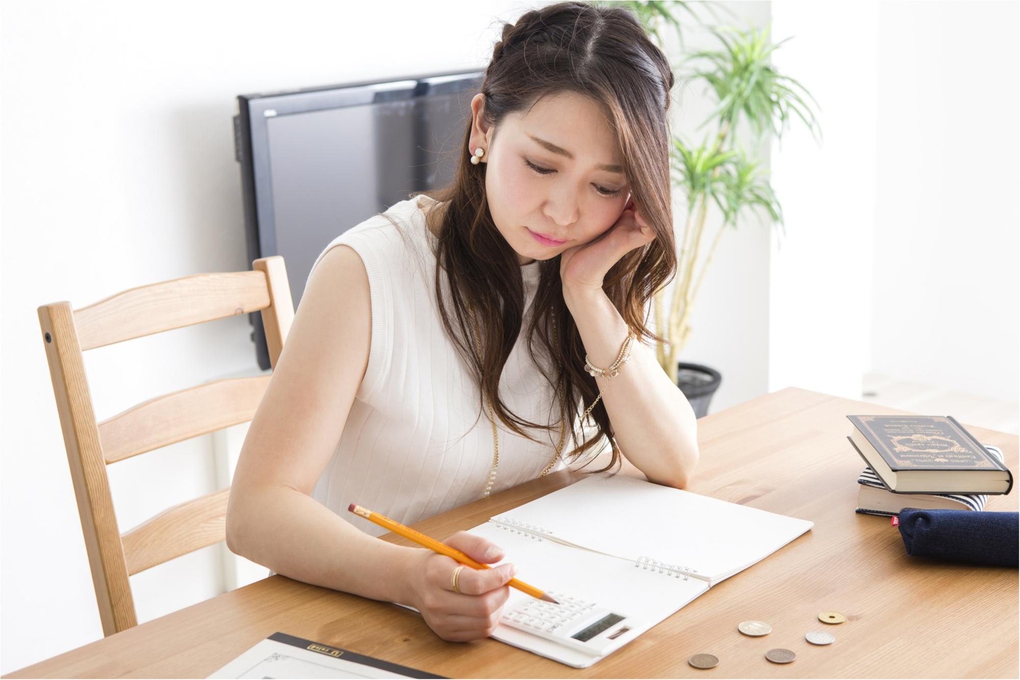 家計簿をつけたほうがやっぱりお金が貯まるってホント!?【読者のマネーの悩みにアンサー!第3回】_1