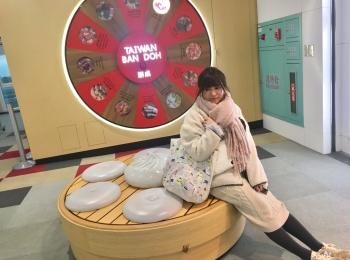 《台湾女子旅》初めてでも3回目でも!年越しからおしゃれカフェまで2泊3日プラン♡