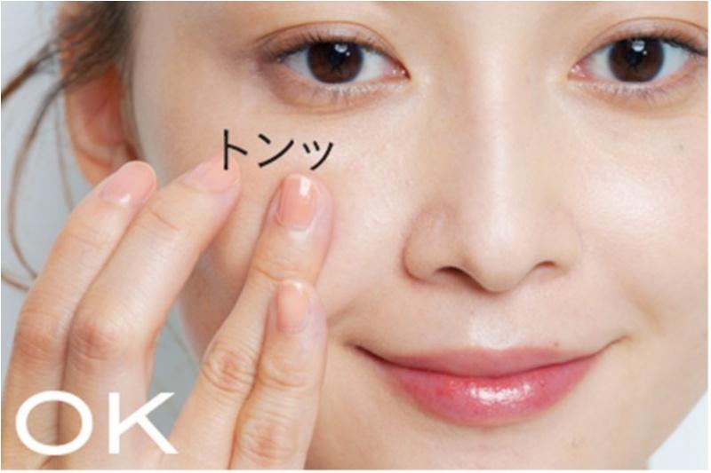 世界一わかりやすい「コンシーラー」特集 | #OVER25のぼり坂美容 | (ほおの毛穴、ニキビ、小鼻の赤み、シミ、目の下のくま)41