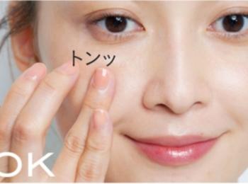 世界一わかりやすい「コンシーラー」特集 | #OVER25のぼり坂美容 | (ほおの毛穴、ニキビ、小鼻の赤み、シミ、目の下のくま)