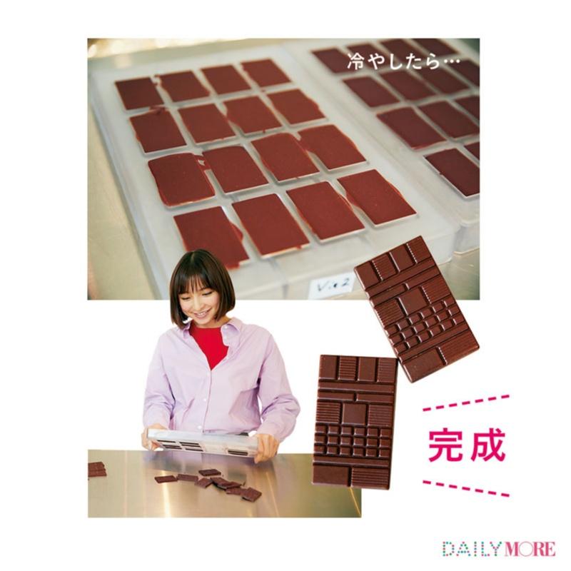 篠田麻里子が体験♡ 『Minimal Bean to Bar Chocolate』で究極の手作りチョコを作ろう!【麻里子のナライゴトハジメ】_2_4