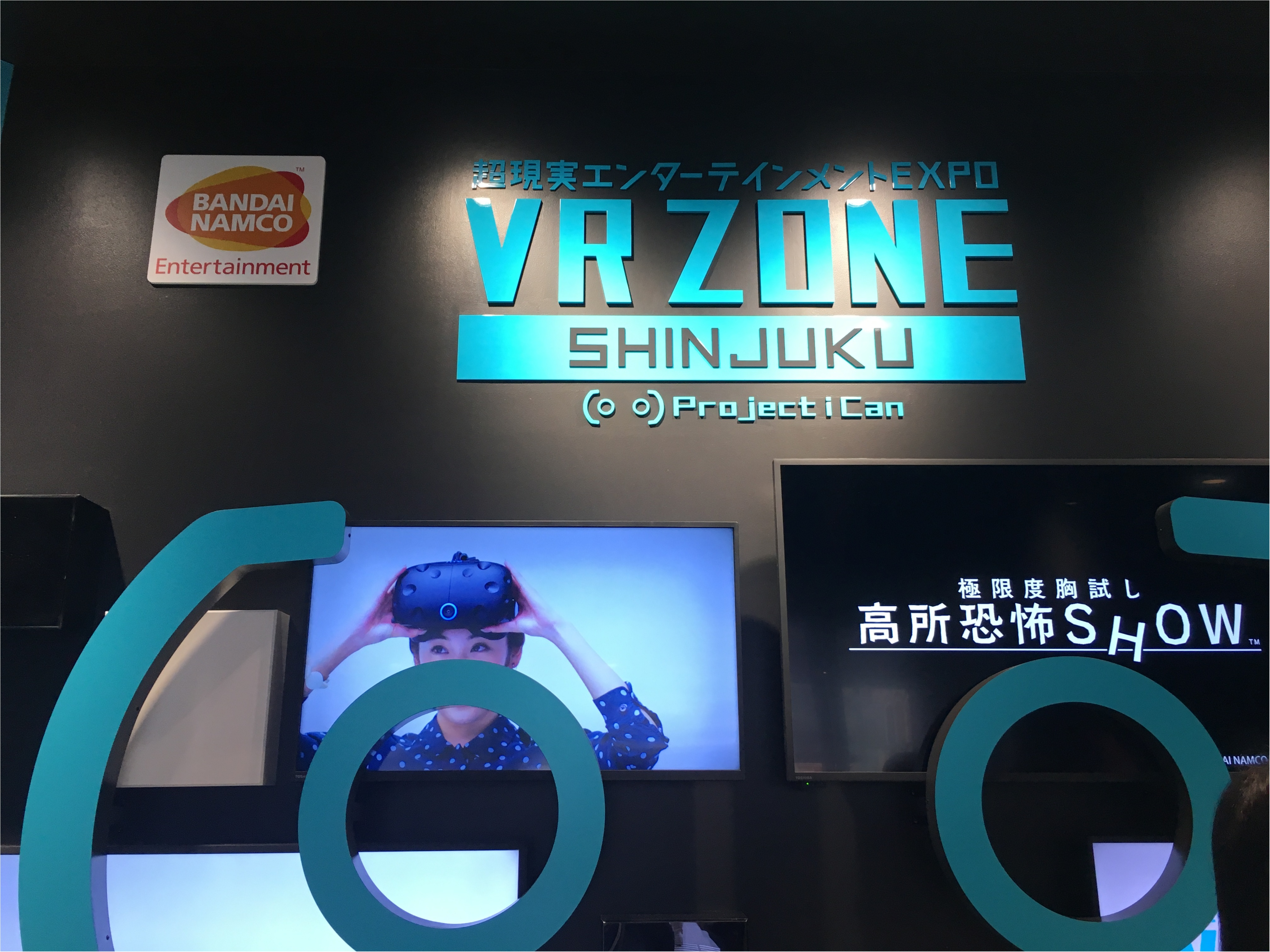 初めてのVR体験!VR ZONE SHINJUKU_1