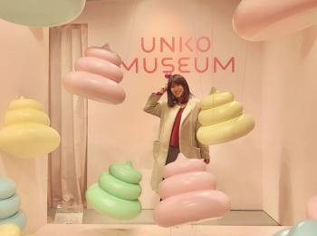 3月15日(金)オープン!アソビル『うんこミュージアム』とは!?