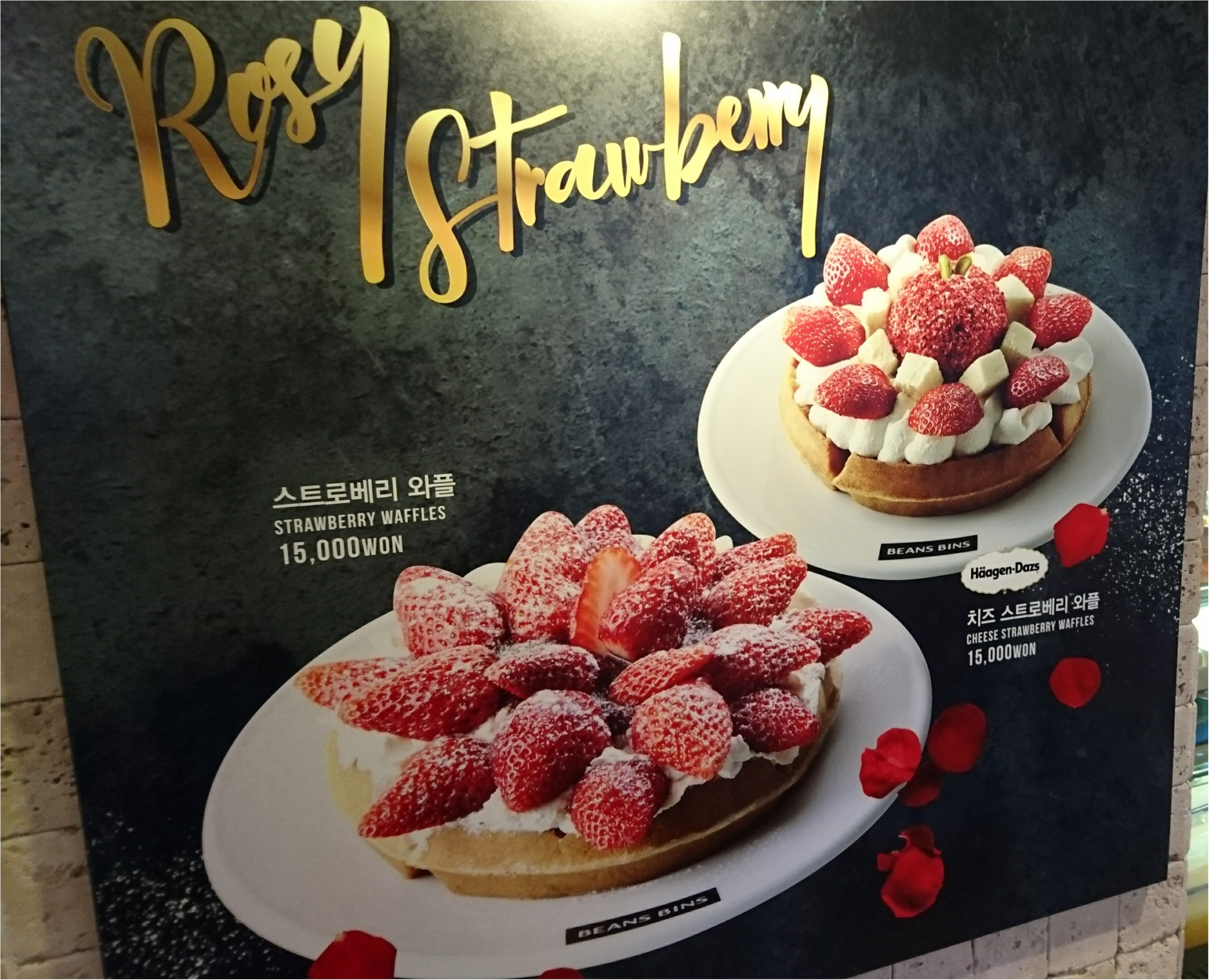 【trip】ソウルに行ったら絶対食べたい!ひそかに話題沸騰のインスタ映えワッフル♡_3_1