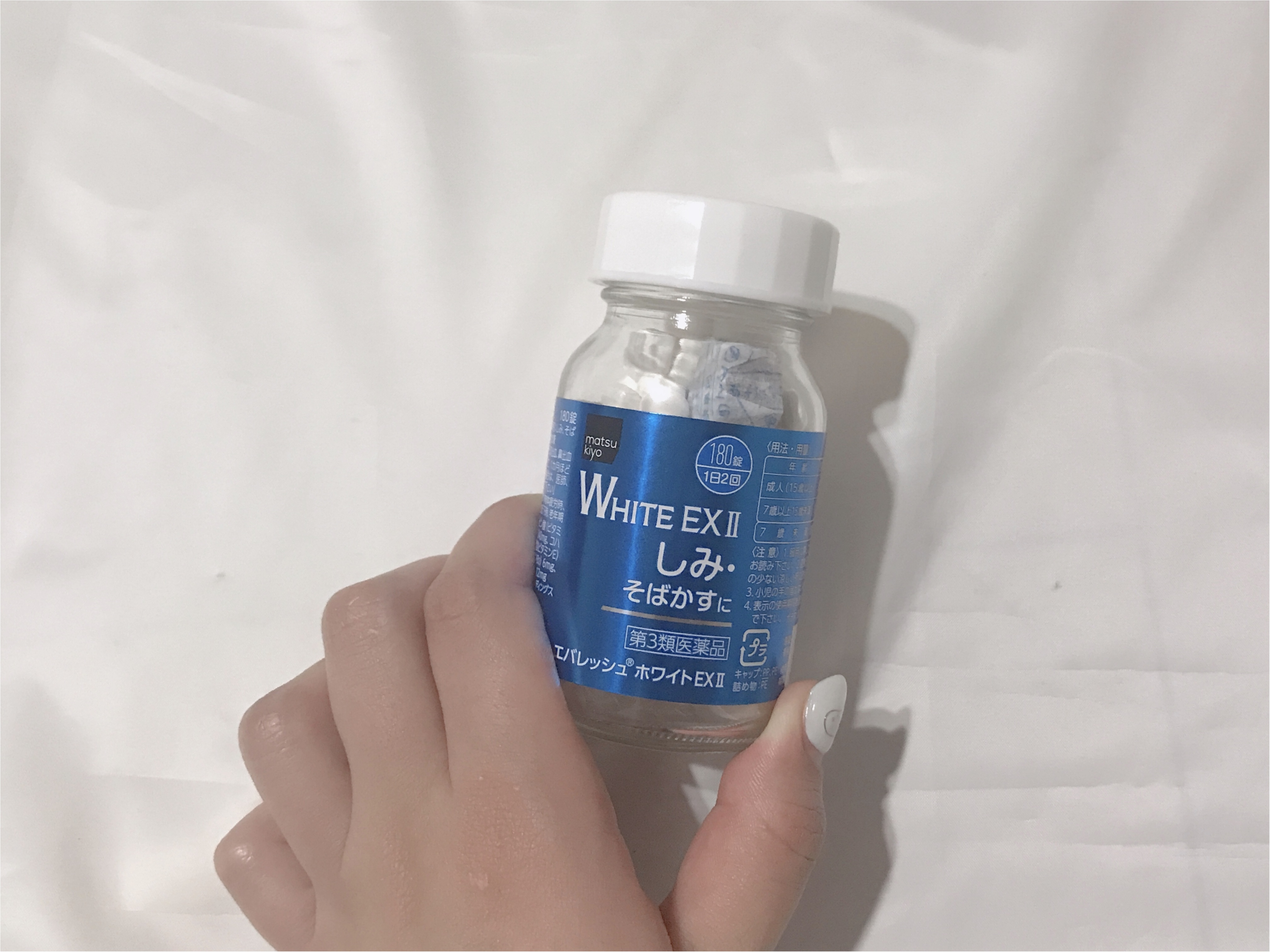 美白化粧品特集 - シミやくすみ対策・肌の透明感アップが期待できるコスメは? 記事Photo Gallery_1_38