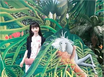 【東京都美術館】プーシキン美術館展 旅するフランス風景画