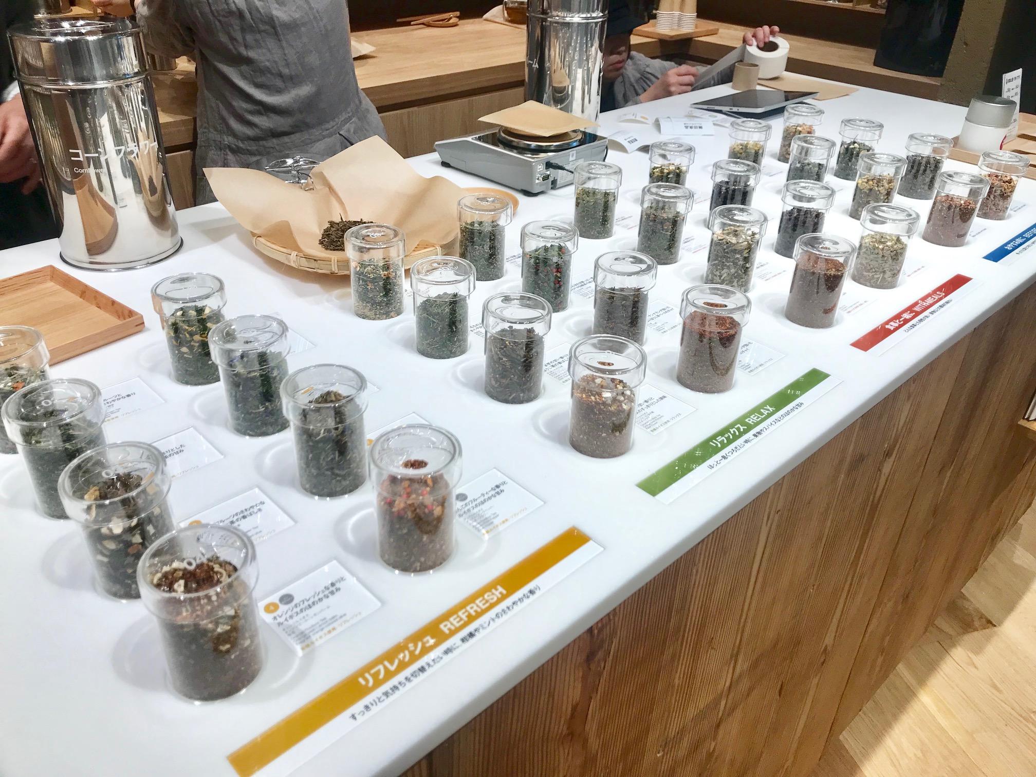 『無印良品』自慢のお茶が32種類も集結!! 「ブレンドティー工房」でお気に入りの一杯を見つけよう♡_2