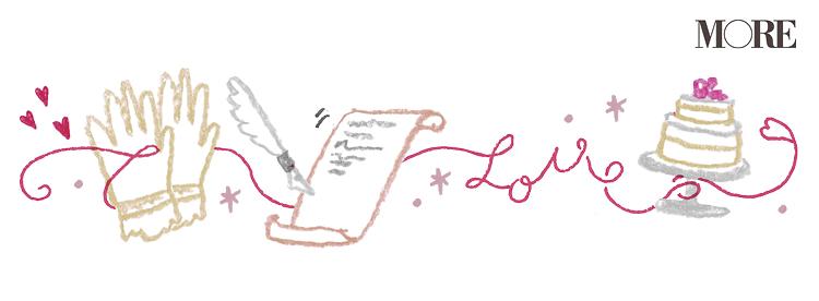 蠍座(さそり座)2020年の運勢♡ 人気占術研究家・水晶玉子の12星座別「寿占い」_6