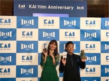 内田理央が「KAIの家」オープニングイベントに出席! だーりお監修ポーチを手に入れるチャンスも♡