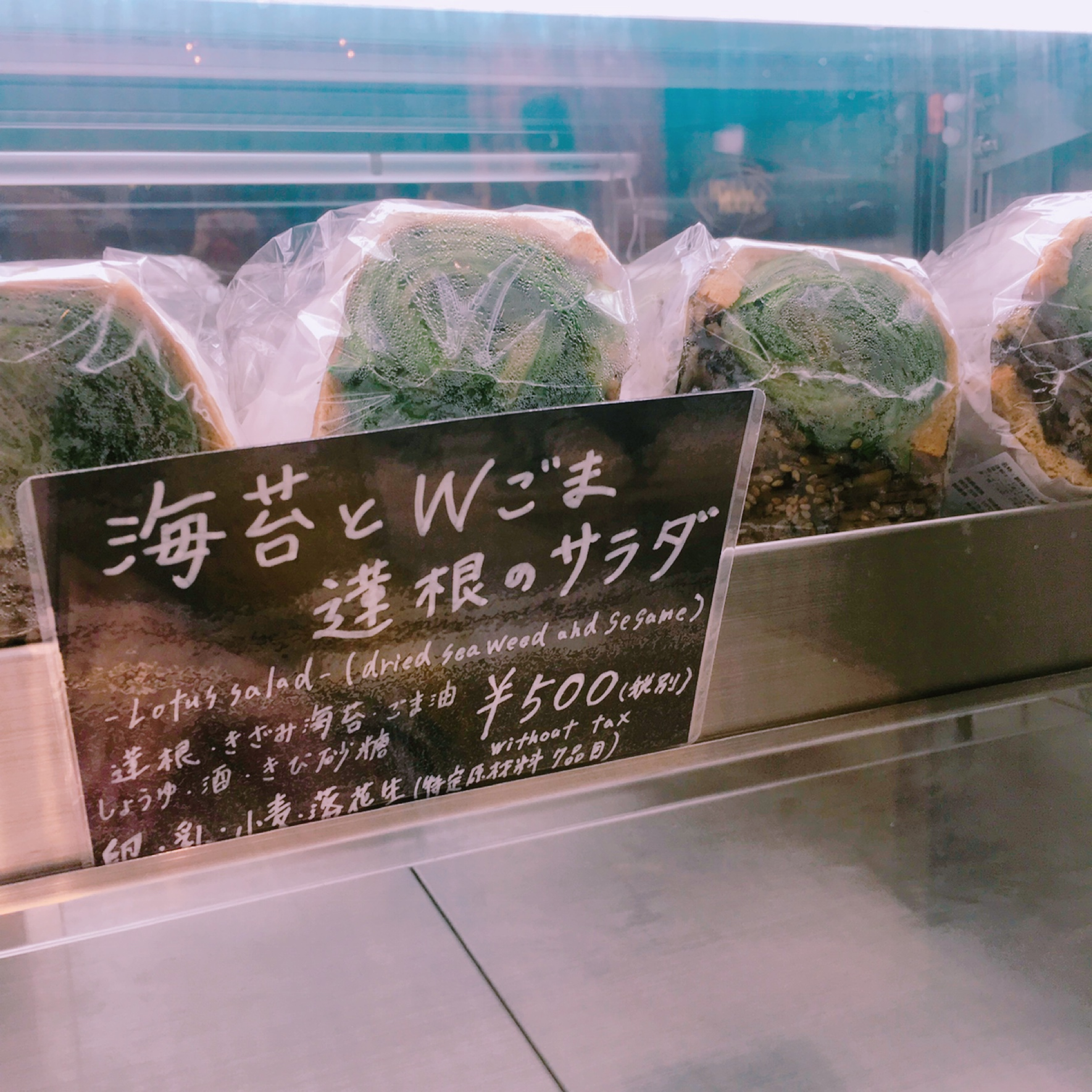 #22【#cafestagram】❤️:《東京•日本橋》都内で人気沸騰中の絶品萌え断サンドイッチをPOTASTAで☝︎❤︎_3
