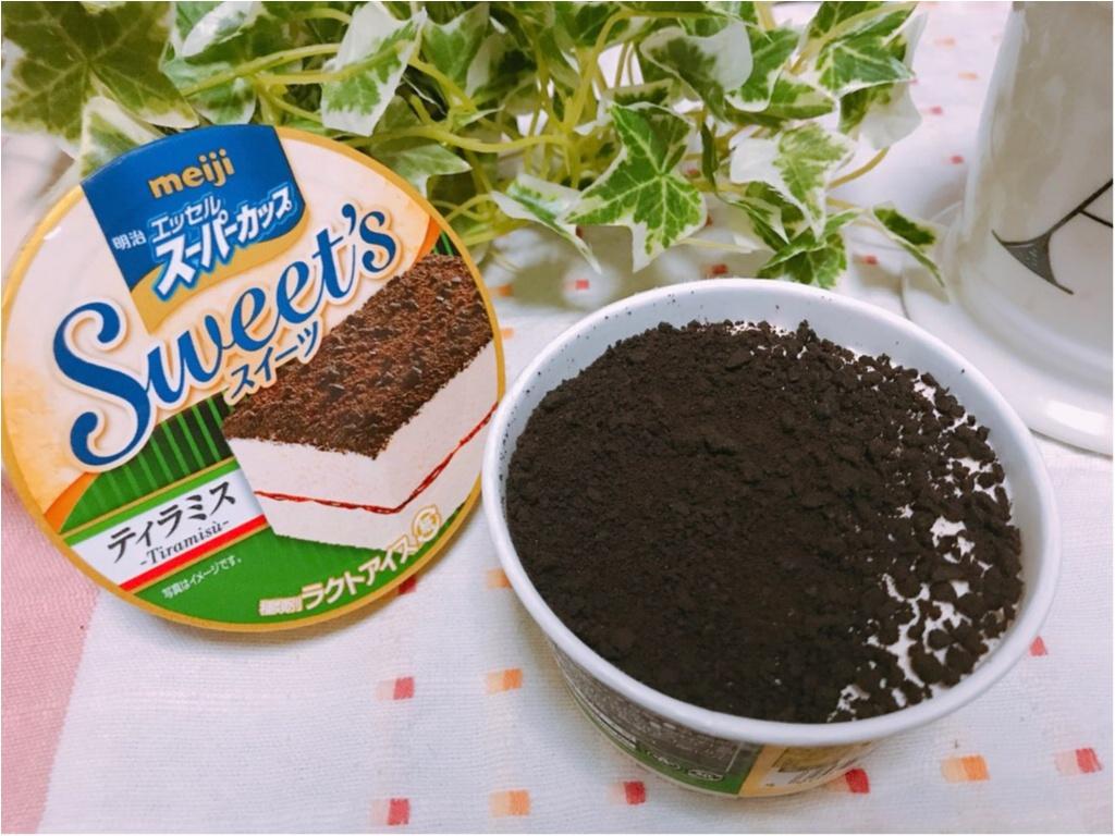 乃木坂46のCMでお馴染み【スーパーカップ】ケーキなの?アイスなの?『Sweet's』シリーズから《ティラミス》が登場★_2